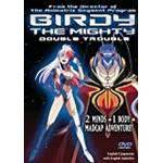 Birdy Filmer Birdy the Mighty: Double Trouble [DVD] [Region 1] [US Import] [NTSC]